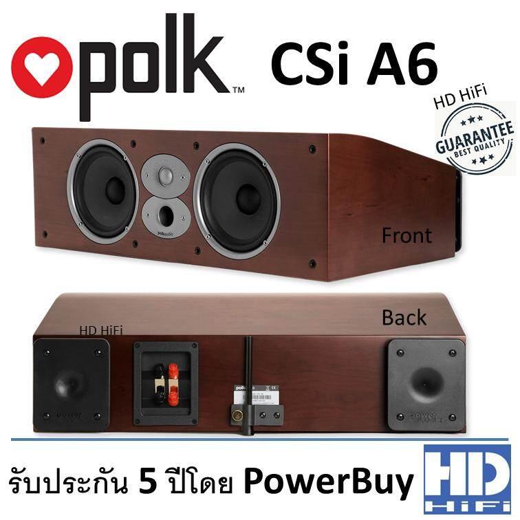 ยี่ห้อไหนดี  ลำปาง POLK Center Speaker รุ่น CSi A6 Cherry