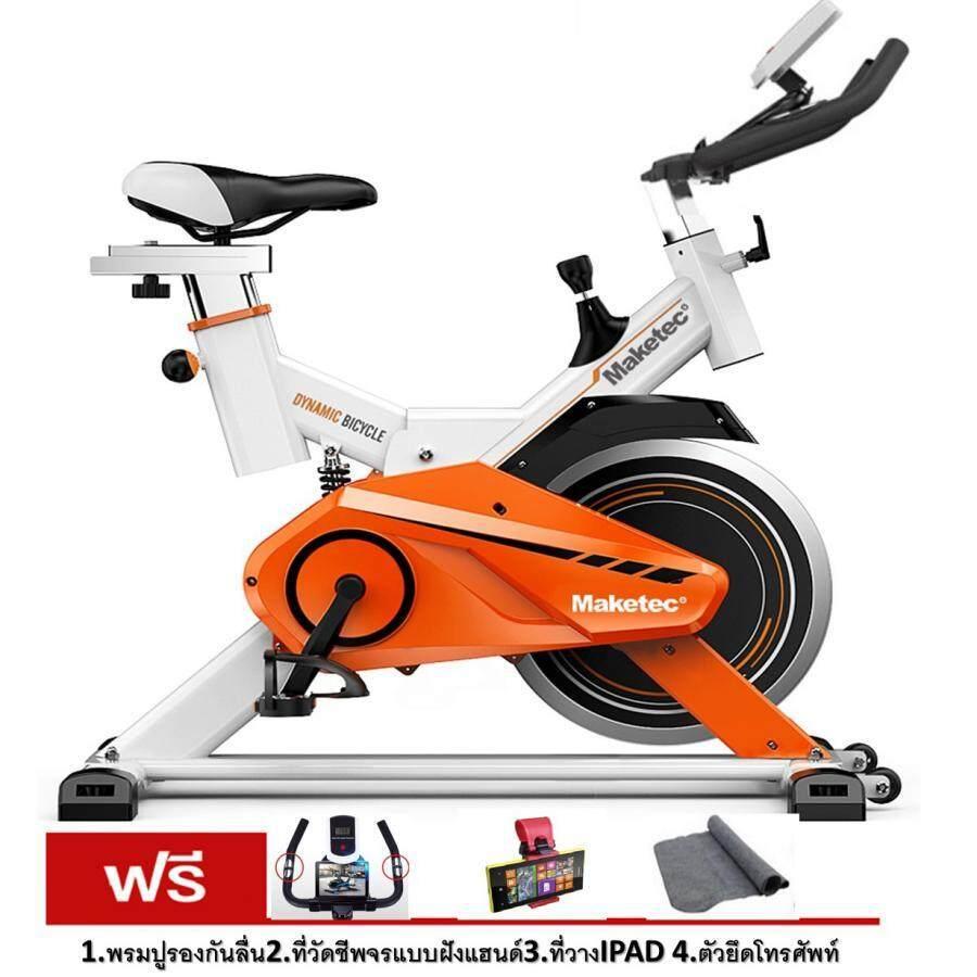 การดูแลรักษา KF-FIT จักรยานออกกำลังกาย SPINNING BIKE  MAKETEC สีขาว-ส้ม (15KG.)