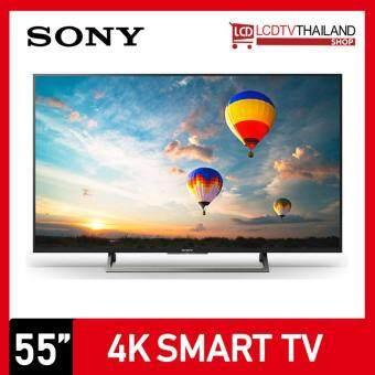 Sony Bravia รุ่น KD-55X8000E ขนาด 55 นิ้ว LED TV, Android TV, 4K HDR พร้อมรับประกันศูนย์ไทย