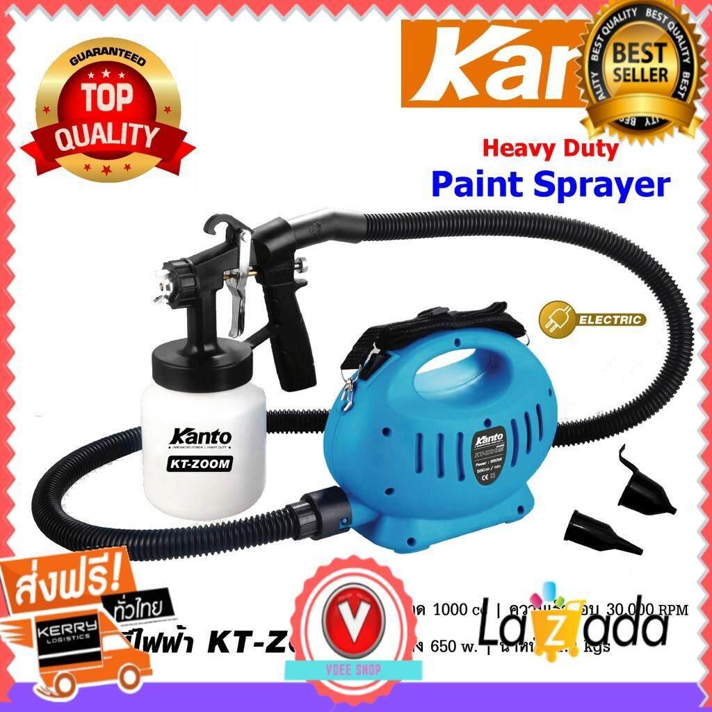 ส่งฟรี Kerry!! Kanto เครื่องพ่นสีไฟฟ้า / กาพ่นสีไฟฟ้า 650 วัตต์ 1000 ซีซี รุ่น KT-ZOOM (Heavy Duty Paint Sprayer)  ของแท้ 100%