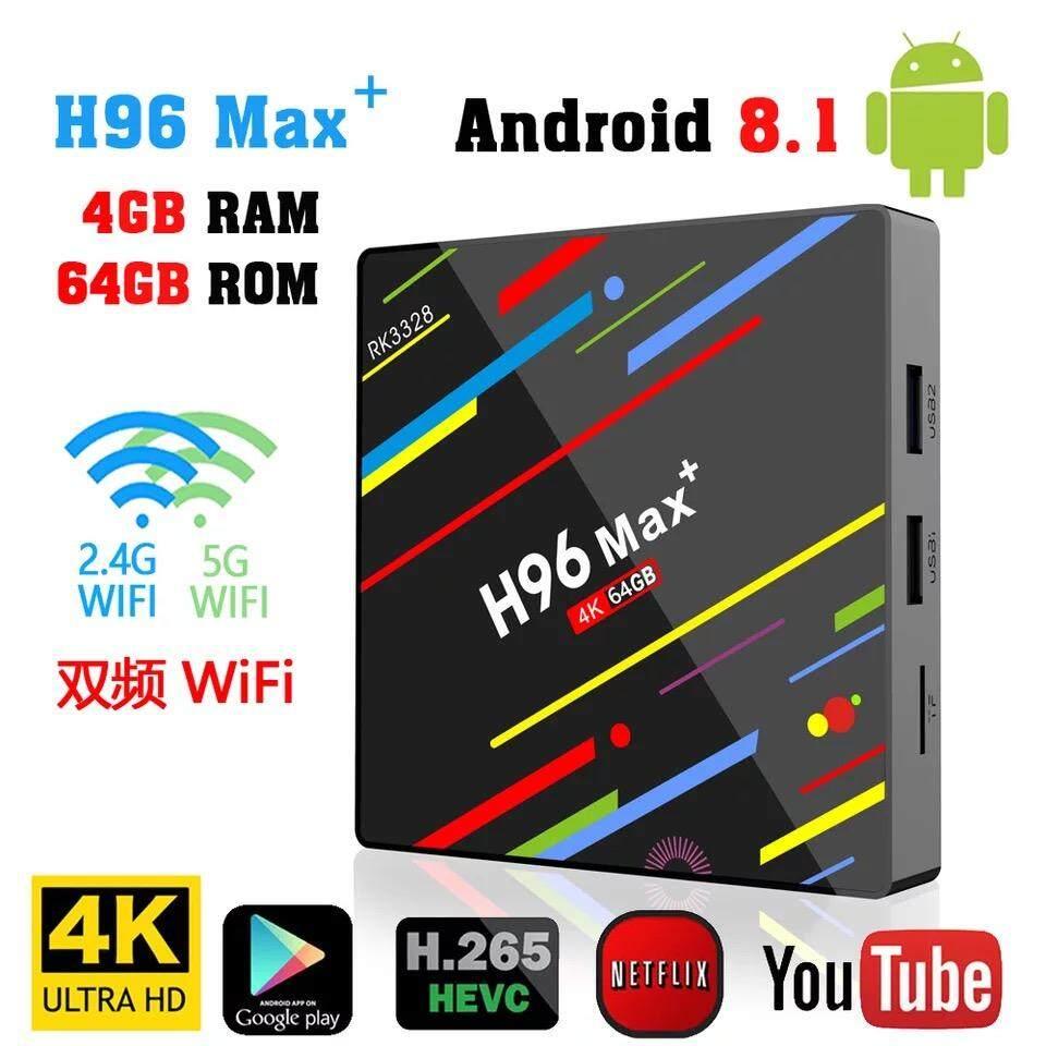 สอนใช้งาน  ยโสธร สินค้าใหม่ H96MAX+ Android 8.1 TV box 4 กรัม 64 กิกะไบต์กล่องทีวี H96 Max + Android 8.1 สมาร์ททีวีกล่อง RK3328 Quad - Core 64bit Cortex-A53 Penta - Core Mali - 450 ถึง 750 เมกะเฮิร์ตซ์ + Full HD/H.265/Dual WiFi Smart Set Top(Standard)