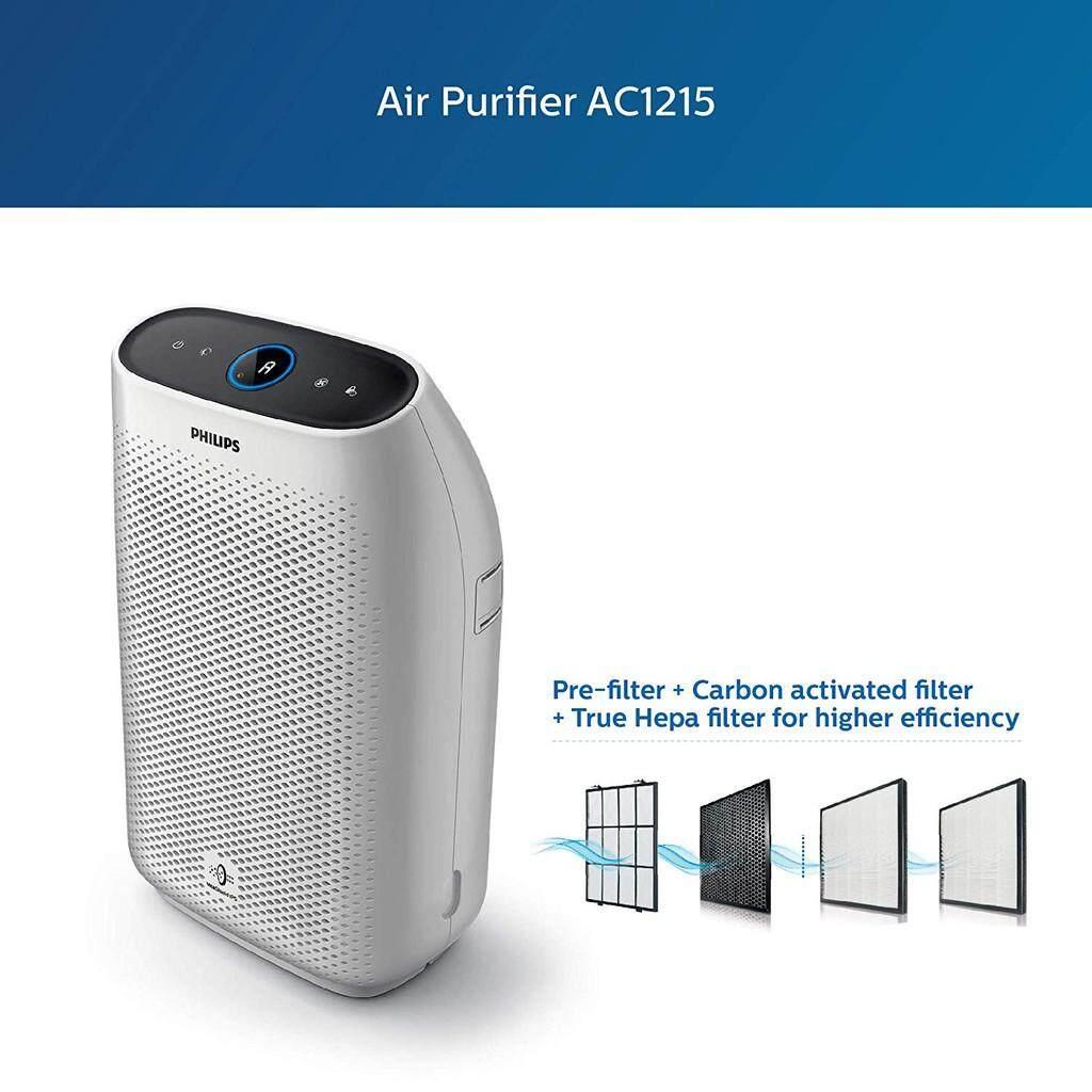 สอนใช้งาน  มหาสารคาม เครื่องกรองอากาศ PHILIPS เครื่องฟอกอากาศ 63 ตร.ม. รุ่น AC1215 ช่วยฟอกอากาศ ดักจับสารก่อภูมิแพ้ และขจัดกลิ่นไม่พึงประสงค์
