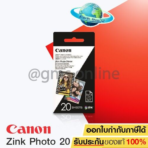great earth zink