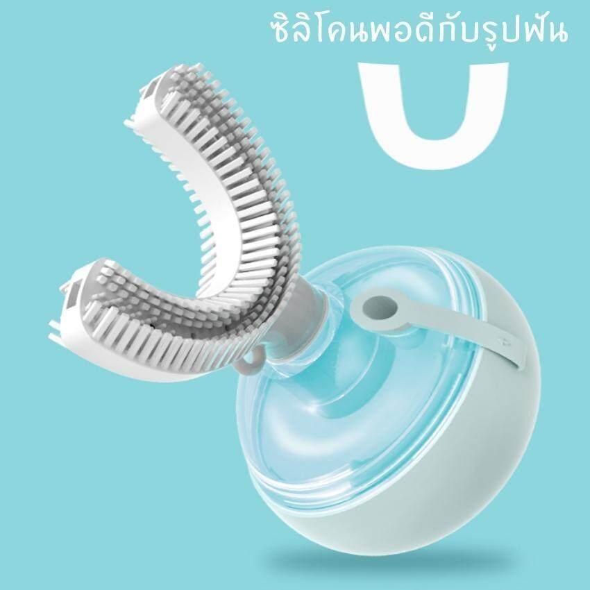 แปรงสีฟันไฟฟ้า ทำความสะอาดทุกซี่ฟันอย่างหมดจด ระยอง แปรงสีฟัน แปรงสีฟันออโต้สมาร์ท Automatic toothbrush รุ่น DY02 !!แถมฟรียาสีฟัน!! แปรงสีฟัน แปรงสีฟันเด็ก แปรงสีฟันออโต้สมาร์ท สำหรับเด็ก แปรงสีฟันอัตโนมัติ แถมฟรี!! ยาสีฟัน มีสินค้าพร้อมส่ง!!