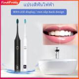 กระเป๋าเป้ นักเรียน ผู้หญิง วัยรุ่น มุกดาหาร FindPretty แปรงสีฟันไฟฟ้าคู่รักแปรงขนนุ่ม แบบชาร์จ แปรงสีฟัน แปรงสีฟันไฟฟ้า Couple Electric Toothbrush Healthy Whitening Electric Toothbrush Sonic Rechargeable Top Quality Smart Toothbrush