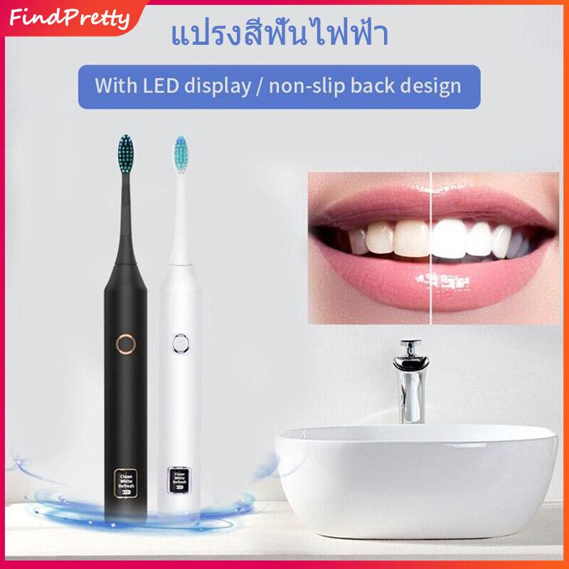 แปรงสีฟันไฟฟ้า ช่วยดูแลสุขภาพช่องปาก มุกดาหาร FindPretty แปรงสีฟันไฟฟ้าคู่รักแปรงขนนุ่ม แบบชาร์จ แปรงสีฟัน แปรงสีฟันไฟฟ้า Couple Electric Toothbrush Healthy Whitening Electric Toothbrush Sonic Rechargeable Top Quality Smart Toothbrush