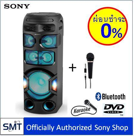 สอนใช้งาน  ยะลา Sony MHC-V82D Mini Compo Karaoke All in One + Mic Sony F-V120