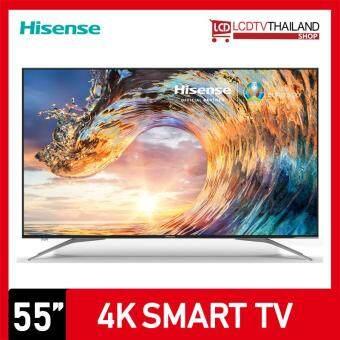 Hisense 55U7A Smart 4K ULED HDR ขนาด 55 นิ้ว [รับประกันศูนย์ 3 ปี]