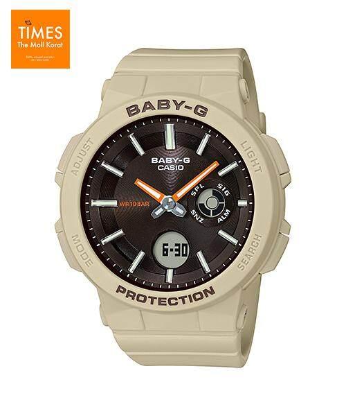 ยี่ห้อนี้ดีไหม  นครพนม CASIO BABY-G BGA-255-5ADR