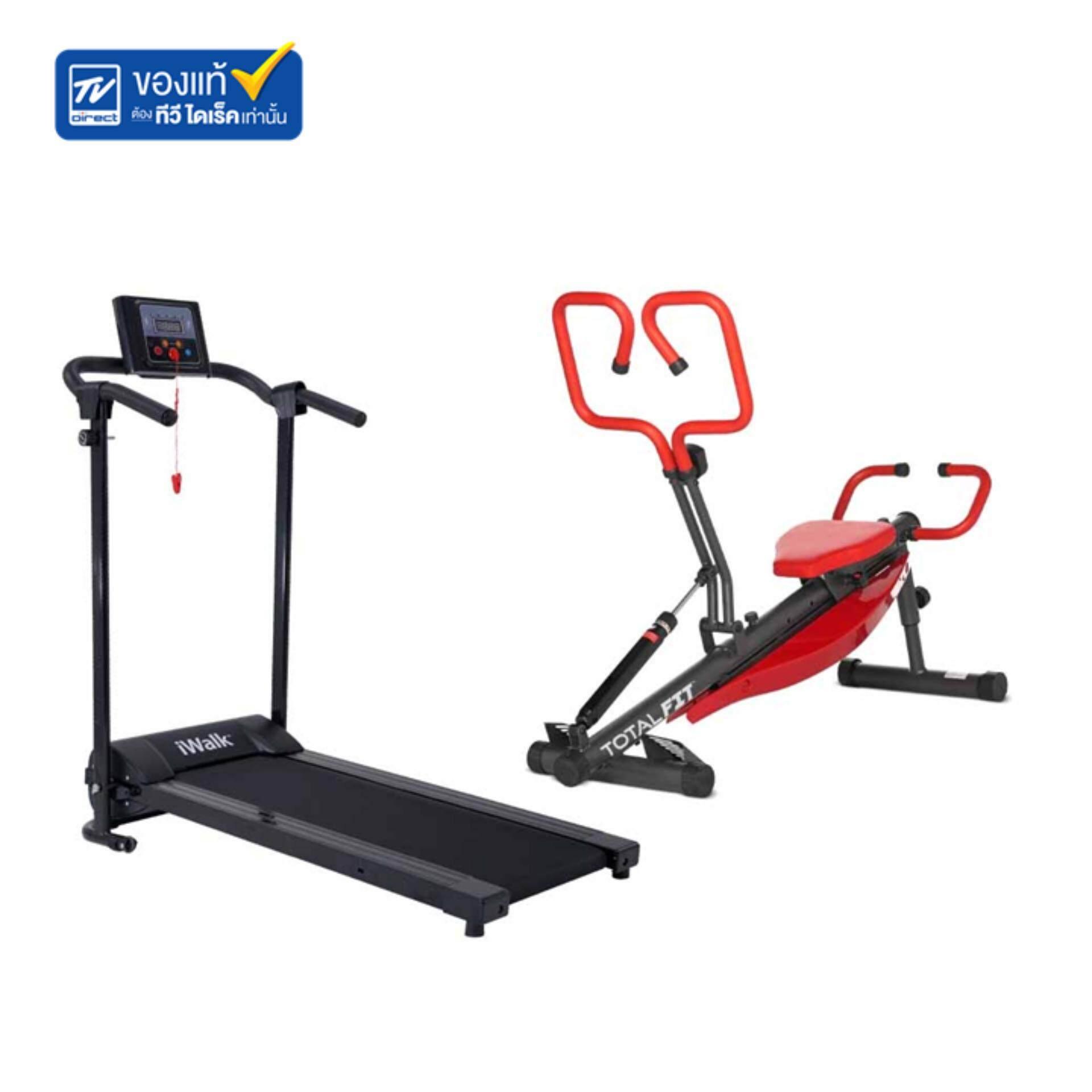 สุดยอดสินค้า!! TVDirect  I Walk Treadmill  E318Z Black e ลู่บริหาร สีดำ + Total Fit เครื่องออกกำลังกายกรรเชียงบก