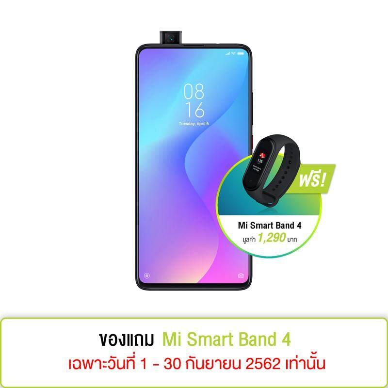 สอนใช้งาน  สระแก้ว Xiaomi Mi 9T