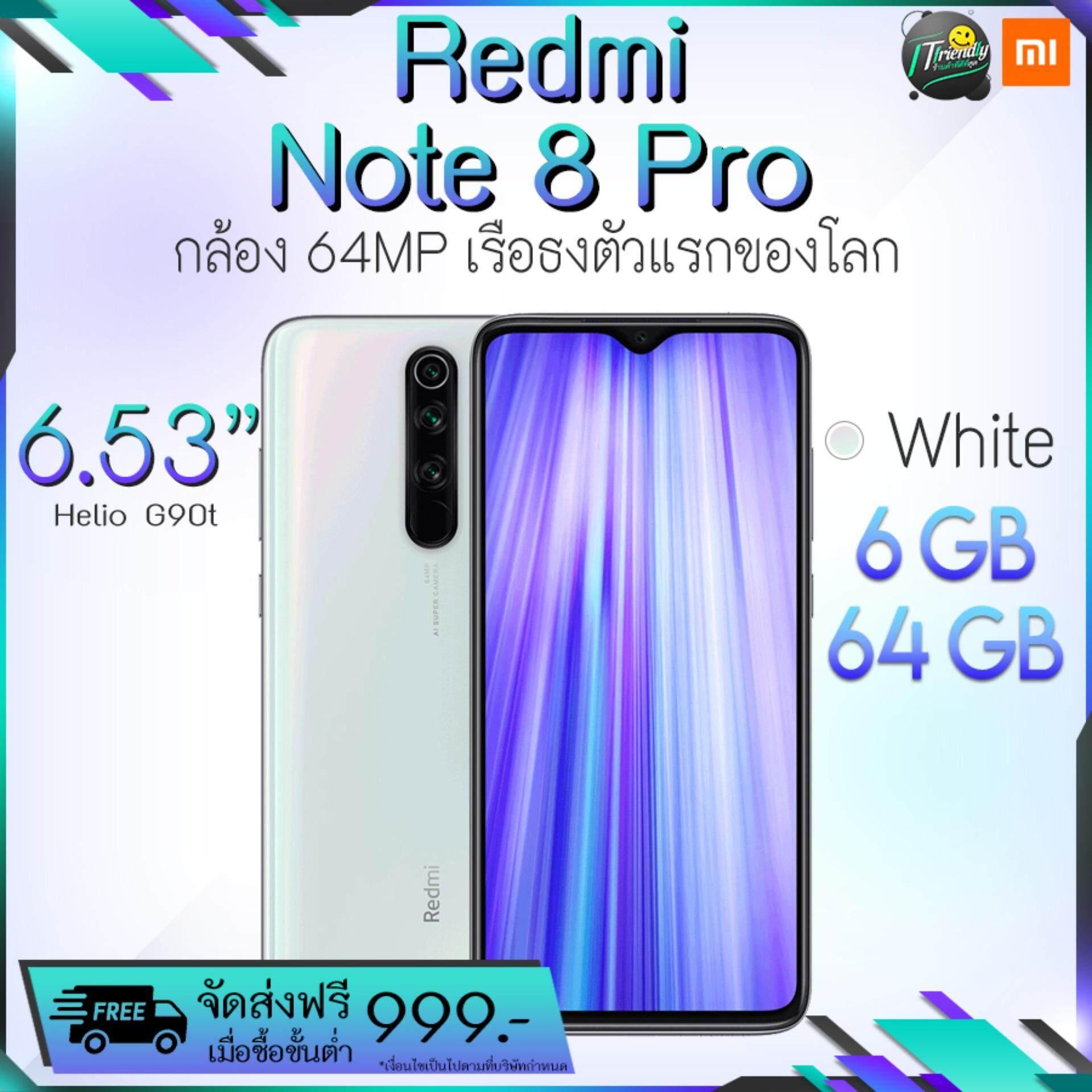 สอนใช้งาน  ตรัง Xiaomi Redmi Note 8 Pro [6/64GB]หน้าจอขนาด 6.53 นิ้ว แบตเตอรี่มาตรฐาน Li-Pol 4 500 mAh [รับประกัน 1 ปี]