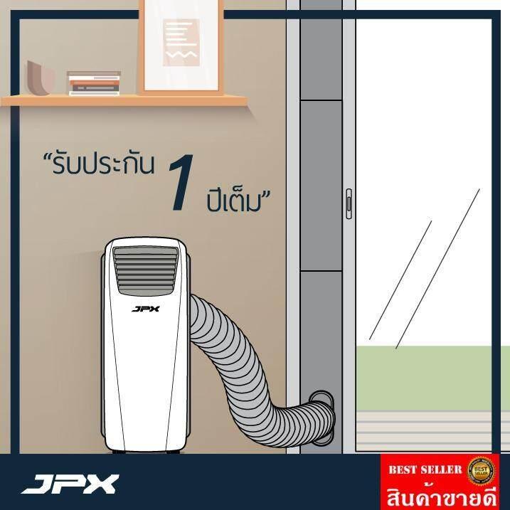 ขายดีมาก! จัดส่งด่วน Kerry Express Portable Air conditioner แอร์เคลื่อนที่ JPX 12 000 BTU รุ่น PC35-AMK