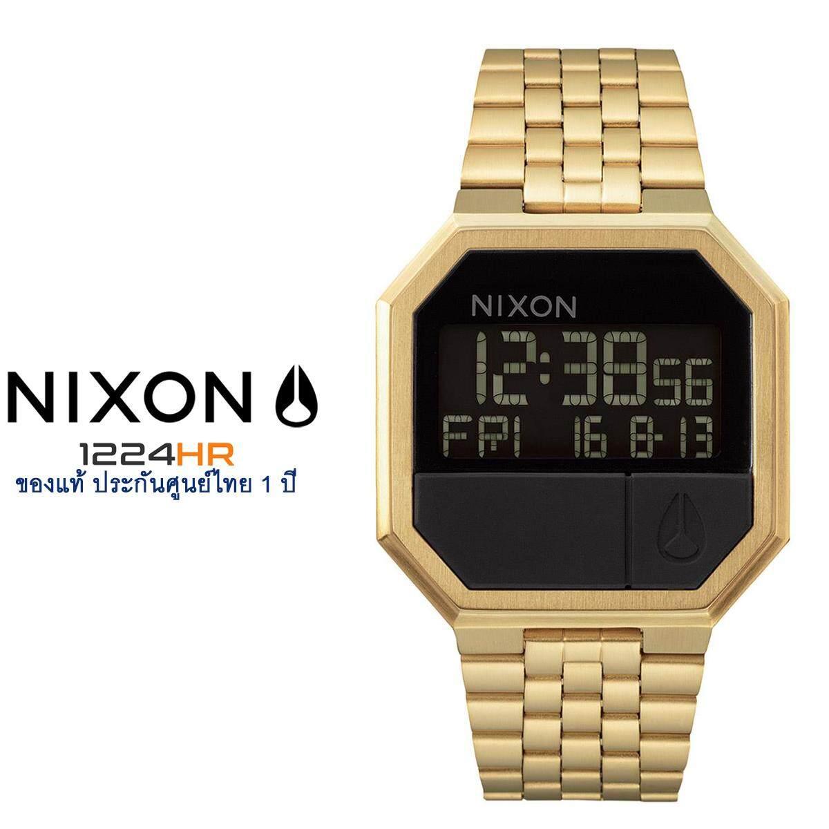 Nixon RE-RUN A158502-00 นาฬิกา Nixon ของแท้ รับประกันศูนย์ 1 ปี 12/24HR