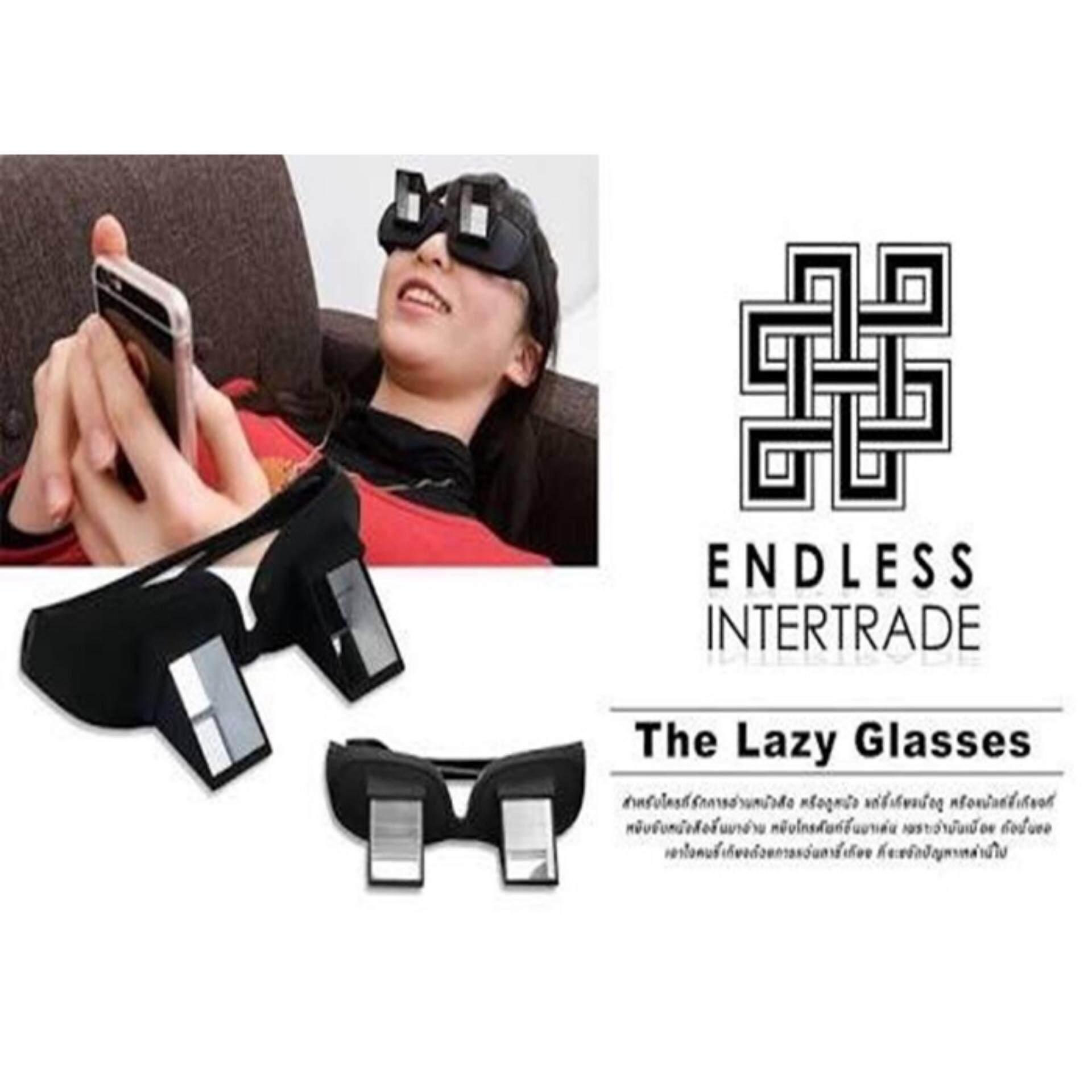 ขายดีมาก! แว่นตา Periscope อ่านหนังสือ ดูทีวี สำหรับคนขี้เกียจ ส่งฟรี Kerry
