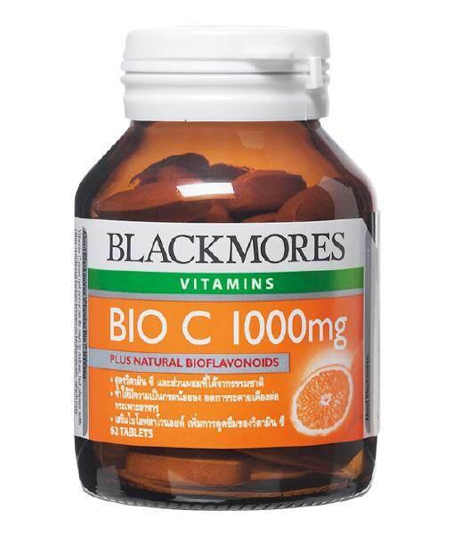 กระบี่ (62 tabs) BLACKMORES BIO C 1000 mg แบลคมอร์ส วิตามิน ไบโอ ซี