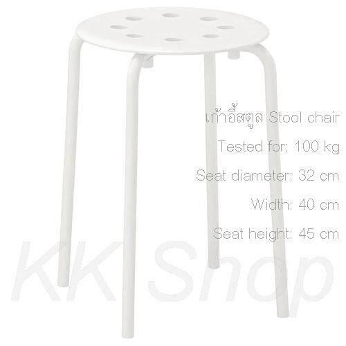 เช่าเก้าอี้ กรุงเทพ เก้าอี้สตูล แผ่นที่นั่งพลาสติกโพลีโพรพิลีนมีรูระบาย รุ่น Stool Steel (โครงเหล็ก) Stool steel chair Seat/Foot Polypropylene plastic