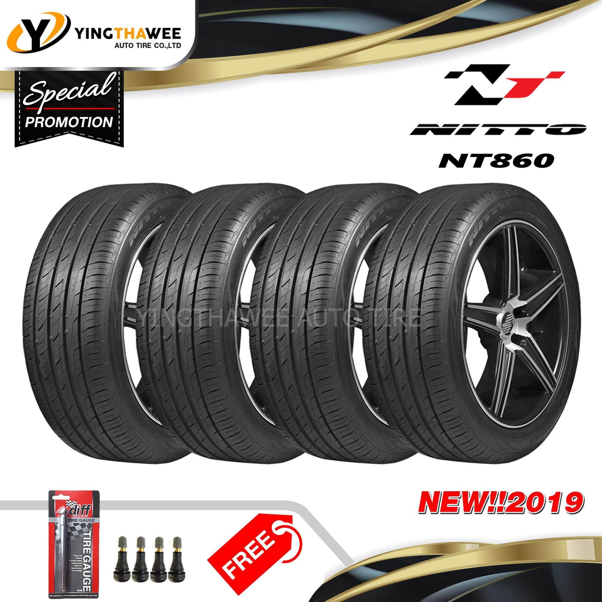 ประกันภัย รถยนต์ 2+ กาญจนบุรี NITTO ยางรถยนต์ 185/55R15 รุ่น NT860  4 เส้น (ปี 2019) แถมจุ๊บลมยางแกนทองเหลือง 4 ตัว + เกจวัดลมยาง 1 ตัว