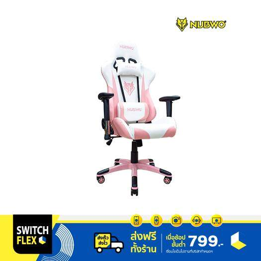 NUBWO GAMING CHAIR รุ่น EMPEROR CH007