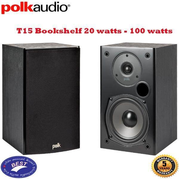 ฉะเชิงเทรา Polk Audio T-15 (Pair)