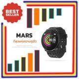 สุดยอดสินค้า!! (สินค้าราคาพิเศษ ส่งฟรีKerry)นาฬิกาวัดชีพจร Mar smart watch  รองรับภาษาไทย รับประกัน1 ปี นาฬิกาดิจิตอล นาฬิกาออกกำลังกาย นาฬิกาวิ่ง วัดอัตราการเต้นของหัวใจ วัดจำนวนก้าว ระยะทาง วัดแคลอร
