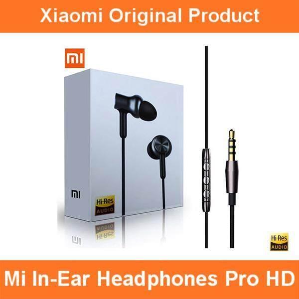 ยี่ห้อนี้ดีไหม  บุรีรัมย์ Xiaomi หูฟัง in Ear Headphone Pro HD