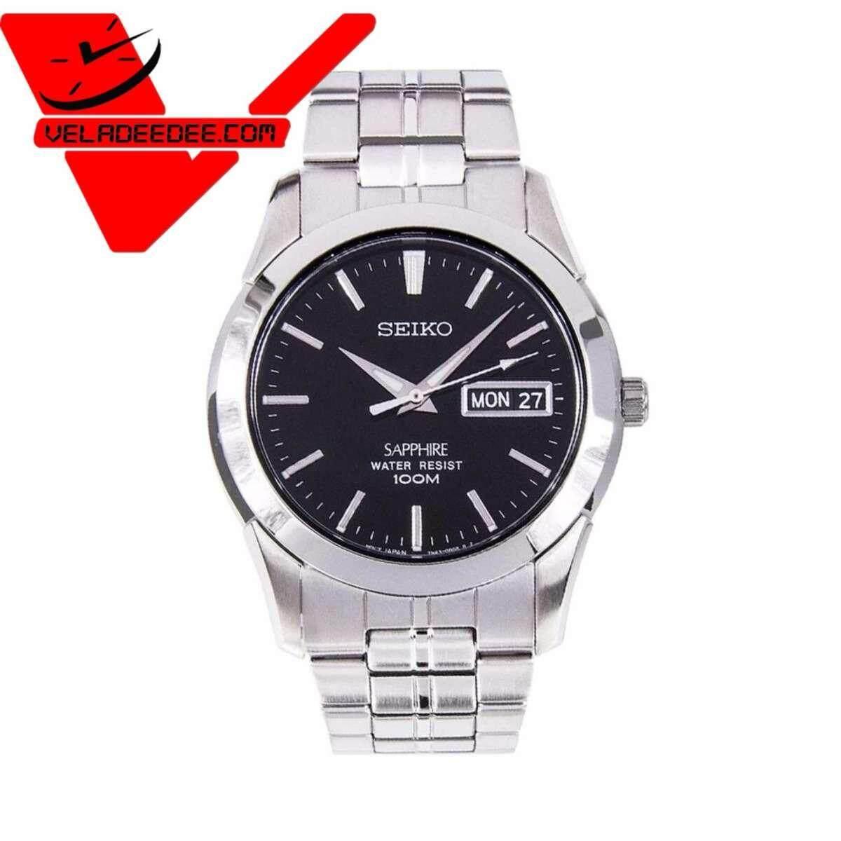 ขอนแก่น Veladeedee นาฬิกา  Seiko Sapphire glass นาฬิกาข้อมือ บอยไซด์ ใส่ได้ทั้งชายและหญิง สายสแตนเลส รุ่น  SGG715P1 - Silver
