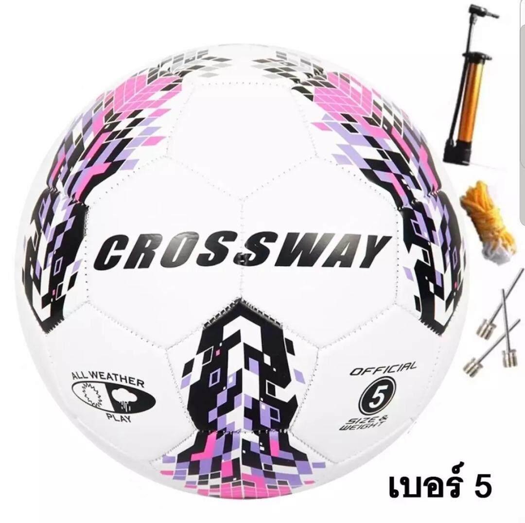 สอนใช้งาน  ฟุตบอล เบอร์ 5 Football No.05 MOT หนังเย็บ PVC แถมฟรี เครื่องสูบลมและตาข่ายเก็บลูกบอล มูลค่า 159 บาท