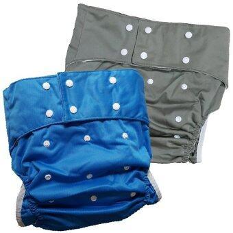 BABYKIDS95 กางเกงผ้าอ้อมผู้ใหญ่ ซักได้ กันน้ำ ฟรีไซส์ปรับขนาดได้ เซ็ท2ตัว (สีน้ำเงิน/เทา)