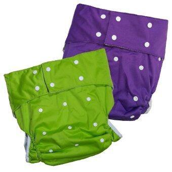 BABYKIDS95 กางเกงผ้าอ้อมผู้ใหญ่ ฟรีไซส์ เซ็ท2ตัว (สีเขียว/ม่วง)