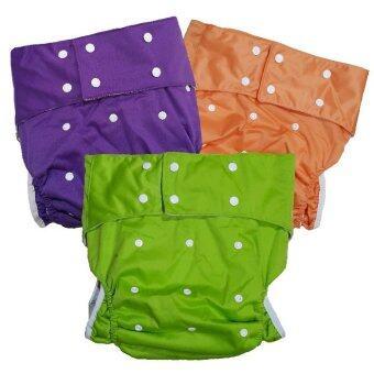 BABYKIDS95 กางเกงผ้าอ้อมผู้ใหญ่ ฟรีไซส์ เซ็ท 3 ตัว (สีเขียว/ม่วง/ส้ม)