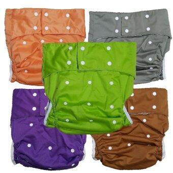 BABYKIDS95 กางเกงผ้าอ้อมผู้ใหญ่ ฟรีไซส์ เซ็ท 5 ตัว (สีเขียว/ม่วง/ส้ม/เทา/น้ำตาล)