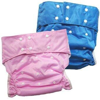 BABYKIDS95 กางเกงผ้าอ้อมผู้ใหญ่ ซักได้ กันน้ำ ฟรีไซส์ปรับขนาดได้ เซ็ท 2 ตัว (สีชมพู/น้ำเงิน)