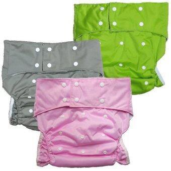 BABYKIDS95 กางเกงผ้าอ้อมผู้ใหญ่ ซักได้ กันน้ำ ฟรีไซส์ปรับขนาดได้ เซ็ท 3 ตัว (สีชมพู/เทา/เขียว)