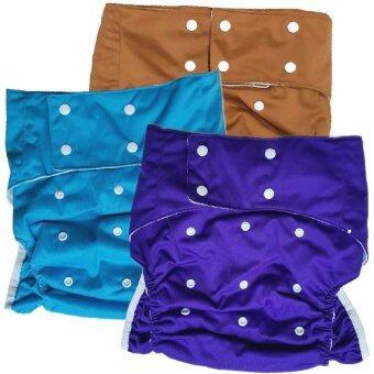 BABYKIDS95 กางเกงผ้าอ้อมผู้ใหญ่ ซักได้ กันน้ำ ขอบขา 2ชั้น ปรับขนาดได้สำหรับรอบเอว 23-36 นิ้ว เซ็ท 3 ตัวพร้อมแผ่นซับ (สีม่วงอมน้ำเงิน/ฟ้า/น้ำตาล)