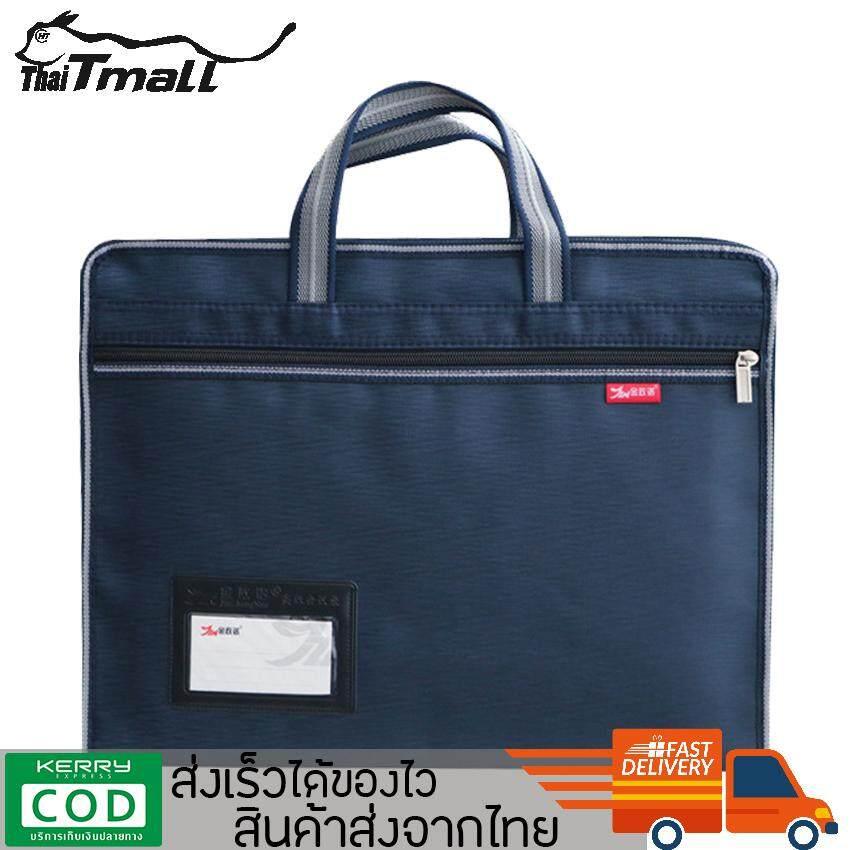 กระเป๋าเป้ นักเรียน ผู้หญิง วัยรุ่น ภูเก็ต ThaiTMall พร้อมส่ง กระเป๋าใส่คอมพิวเตอร์พกพา รุ่น NN 6776
