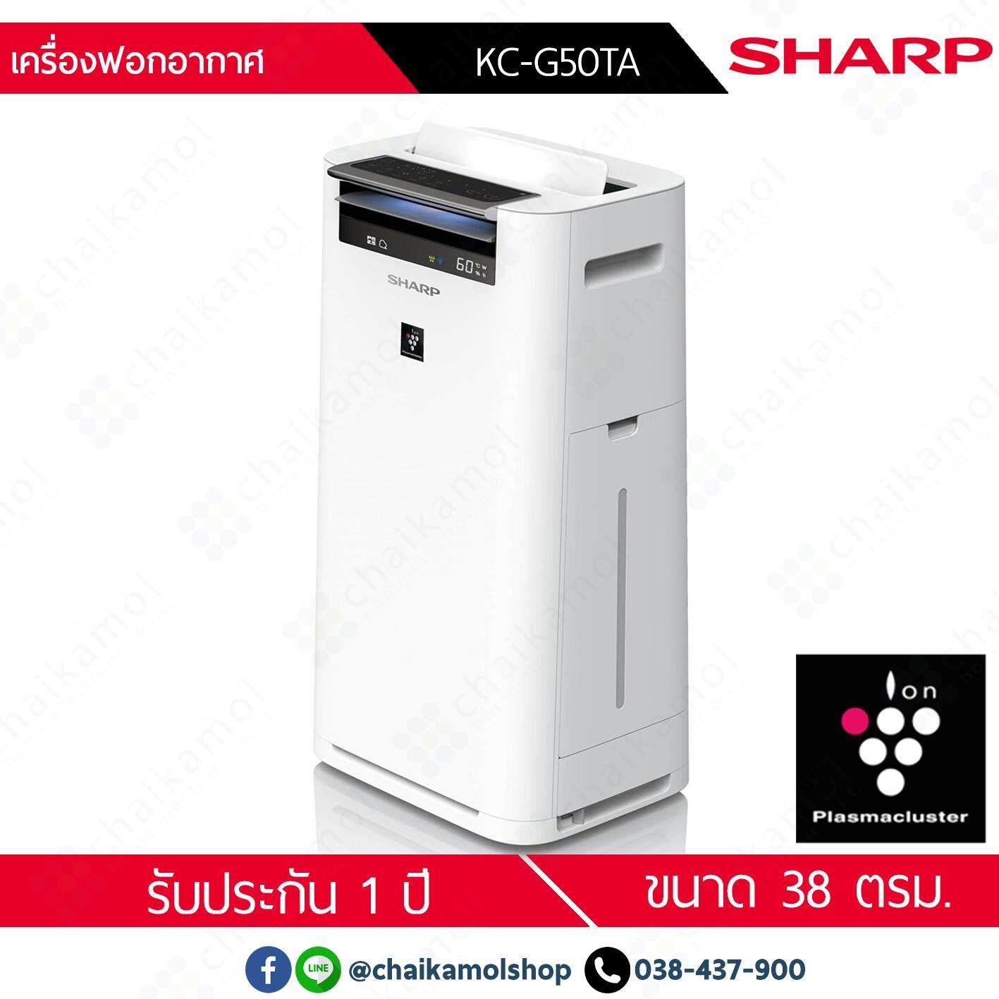 ทำบัตรเครดิตออนไลน์  จันทบุรี SHARP เครื่องฟอกอากาศ KC-G50TA 38 ตรม.