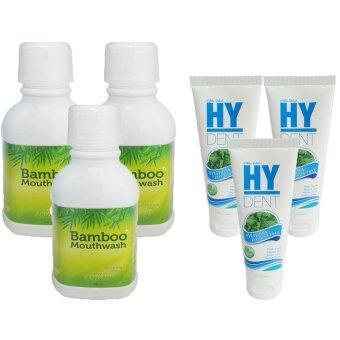 Bamboo mouthwash น้ำยาบ้วนปาก 300 ml. (3 ขวด)Hy Dent ยาสีฟัน 80g. (3 หลอด)
