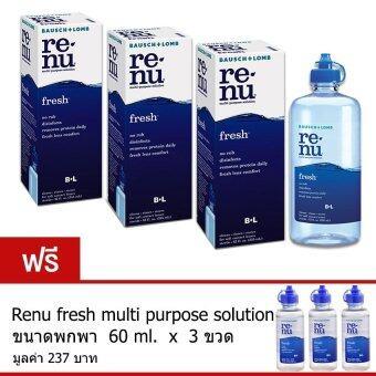 BauschLomb Renu Fresh Multi Purpose Solution 355 ml น้ำยาล้างคอนแทคเลนส์ 3 กล่อง แถมฟรี ขนาดพกพา 60 ml 3 ขวด