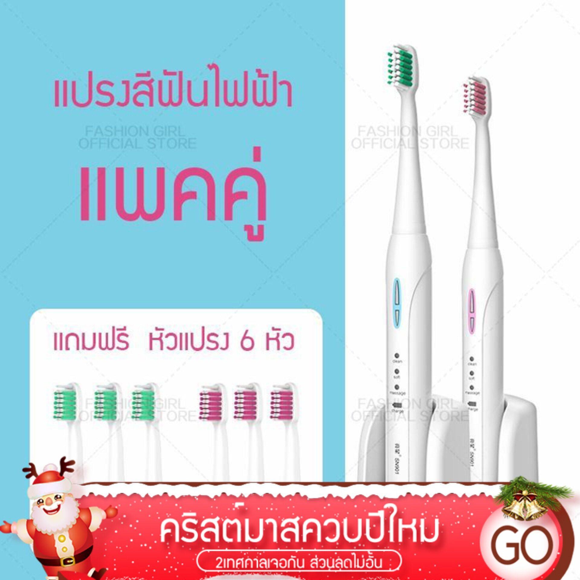 แปรงสีฟันไฟฟ้า รอยยิ้มขาวสดใสใน 1 สัปดาห์ ตาก LANSUNG  แปรงสีฟัน แปรงสีฟันไฟฟ้า Sonic SN901 แบบชาร์จ  แปรงไฟฟ้าแพ็คคู่รักฟรี 8 หัวแปรง สำหรับผู้ใหญ่ สีฟ้า สีชมพู Tops Market
