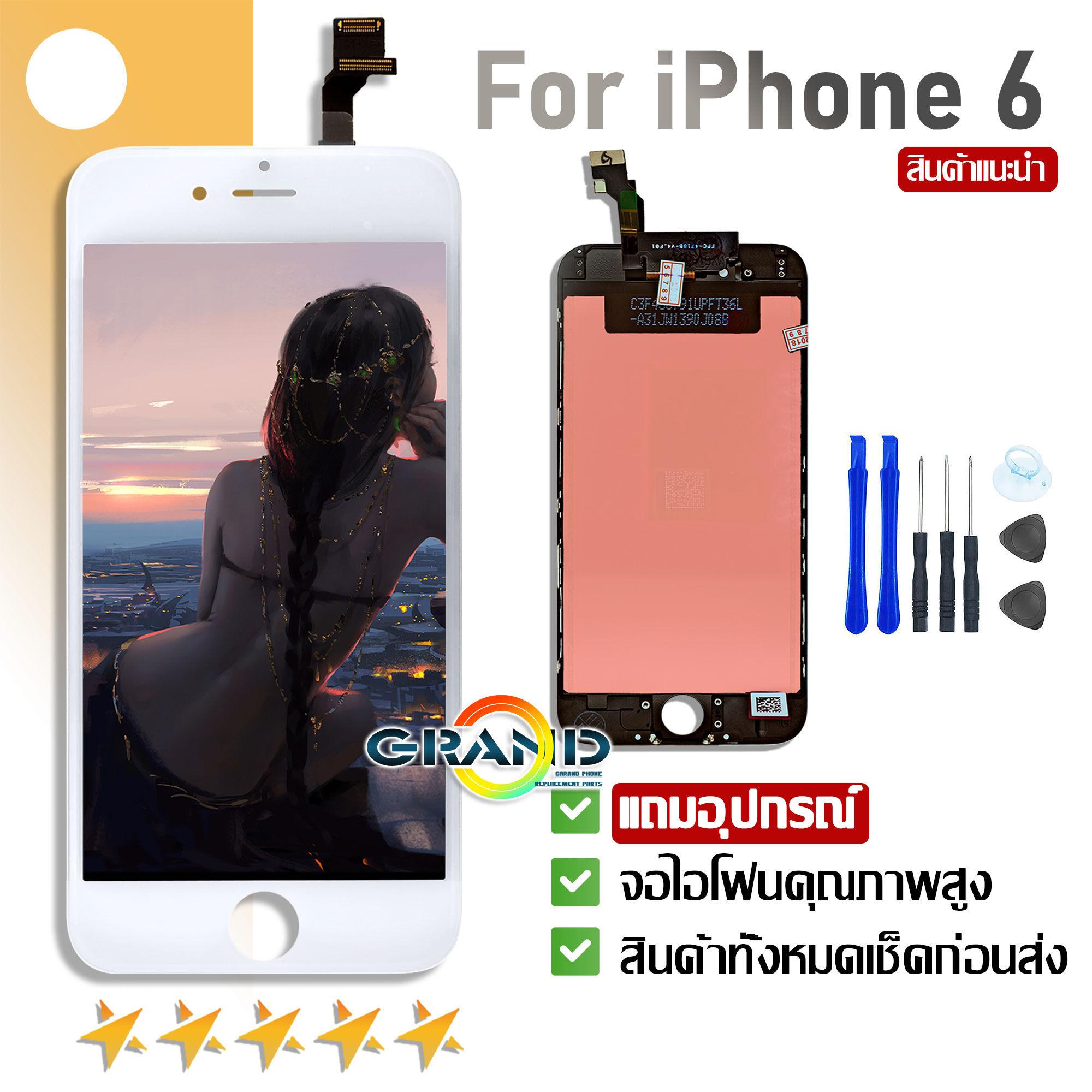 จอ i6/iphone 6/ไอโฟน6/6G Grand Phone จอโทรศัพท์ LCD Screen Display Touch AAA ของแท้คุณภาพดี i6/6G