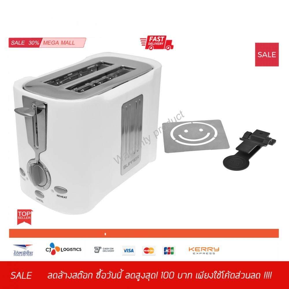 ยี่ห้อนี้ดีไหม  กาญจนบุรี LifeBkk KITCHENTECH เครื่องปิ้งขนมปัง พร้อมส่ง ของแท้ SUMMER Smiley Toaster เครื่องปิ้งขนมปังอมยิ้ม สีขาว