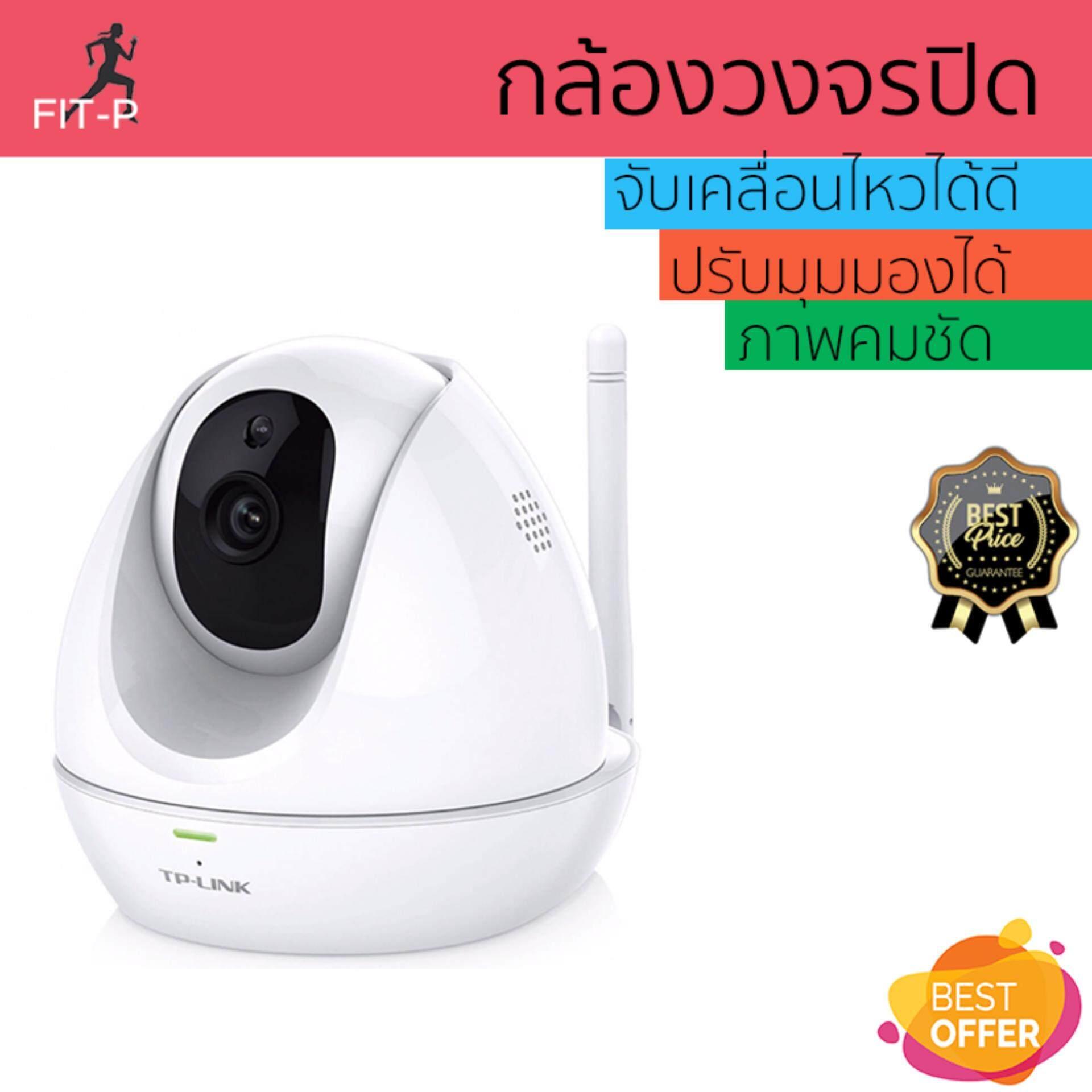 สุดยอดสินค้า!! โปรโมชัน กล้องวงจรปิด           TP-LINK กล้องวงจรปิด Wi-Fi รุ่น NC450             ภาพคมชัด ปรับมุมมองได้ กล้อง IP Camera รับประกันสินค้า 1 ปี จัดส่งฟรี Kerry ทั่วประเทศ