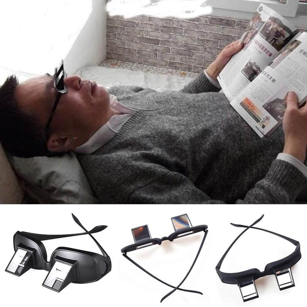 สุดยอดสินค้า!! แว่นตานอนอ่านหนังสือ ลดราคาพิเศษ ส่งฟรี Kerry