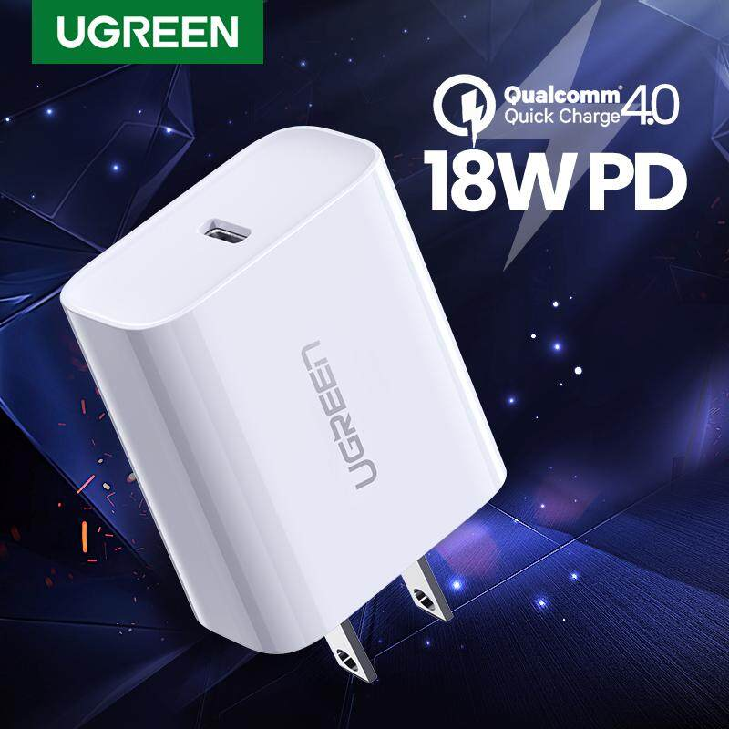 UGREEN 18W USB C PD Charger QC4.0 Quick Charge โทรศัพท์ มือถ Charger for ไอโฟน 11, iPhone 11 Pro MAX, 11 Pro, 11, iPhone XR, XS, X, XS MAX, iPhone 8, 8plus, Redmi Note 7, Samsung S10+, Xiaomi mi8, Huawei Fast QC 3.0 9V2A PD Charger
