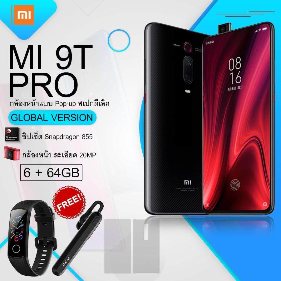 ชัยนาท [พร้อมจัดส่ง] Xiaomi Mi 9T Pro [Redmi K20 Pro][6/64GB] (Global Version) Snapdragon 855 [รับประกัน 1 ปี]