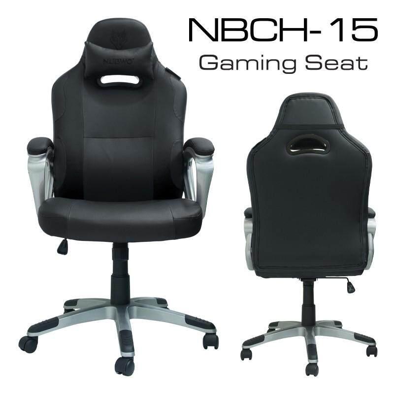 ยี่ห้อนี้ดีไหม  เก้าอี้คอมพิวเตอร์ Nubwo NBCH-15 Gaming Seat Chair