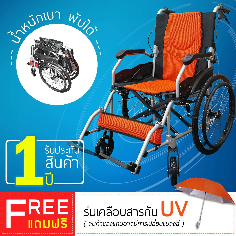 เก็บเงินปลายทางได้ รถเข็นผู้ป่วย Wheelchair แบบพับได้ ล้อใหญ่