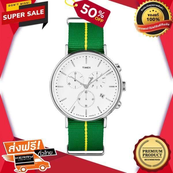 ลดสุดๆ นาฬิกาข้อมือคุณผู้หญิง TIMEX นาฬิกาข้อมือ รุ่น TM-TW2R26900 สีเขียว ของแท้ 100% สินค้าขายดี จัดส่งฟรี Kerry!! ศูนย์รวม นาฬิกา casio นาฬิกาผู้หญิง นาฬิกาผู้ชาย นาฬิกา seiko นาฬิกาข้อมือผู้ชาย