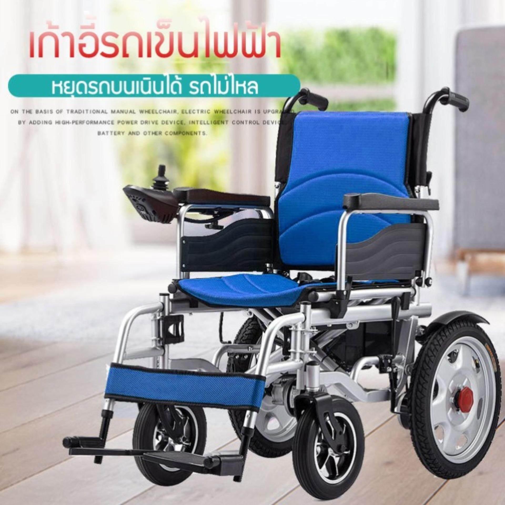 เก็บเงินปลายทางได้ เก้าอี้รถเข็นไฟฟ้า รุ่นอัพเกรด Wheelchair รถเข็นผู้ป่วย รถเข็นผู้สูงอายุ มือคอนโทรลได้ มีเบรคมือ ล้อหนา แข็งเเรง ปลอดภัย รับนน.ได้มาก Paris